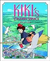 KIKIS DELIVERY SERVICE PICTURE BOOK HC (Kiki's
