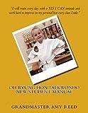 Oh Ryung Hon Taekwondo New Student Manual