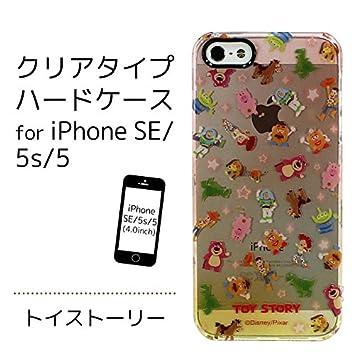 fd056d7979 グルマンディーズ ディズニー iPhone SE/5s/5 対応 シェルジャケット DN-350C