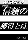 nkanoryuusinnrainokakutokutoha (sakurasaku) (Japanese Edition)