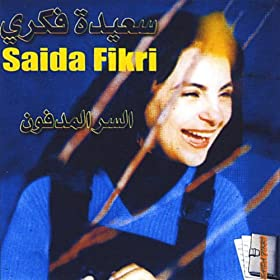 Amazon.com: Assir L'Madfoune: Saida Fikri: MP3 Downloads