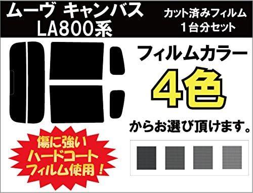 DAIHATSU ダイハツ ムーヴ キャンバス LA800系 車種別 カット済み カーフィルム ハイマウントストップランプ切抜き有り用/ダークスモーク