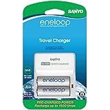 Sanyo SEC-TDR02N Eneloop 1500 Cycle Travel Charger Kit