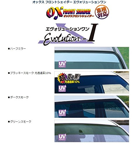 OX FRONT SHADER (オックス フロントシェイダー) Evolution1 (エヴォリューションワン) カーフィルム グリーンスモーク ノート 【 E11 】 FS-151G B06XZRTLXH