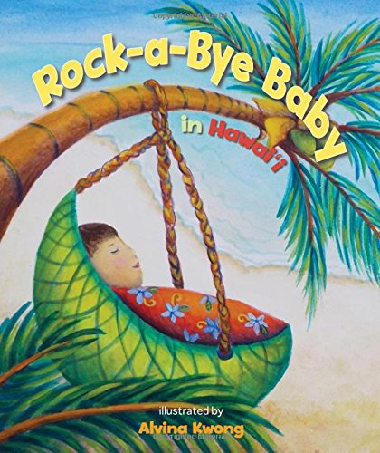 Book Baby Rockabye - Rock-a-Bye Baby in Hawaii