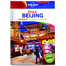 Lonely Planet Pocket Beijing 4th Ed.: 4th Edition