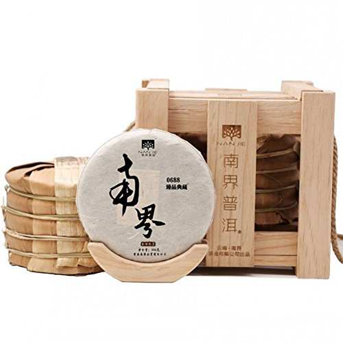 Dian Mai Southland Puer Falcon Collection Pure Spring Tea Fermenting 5 Cakes/Collection Wooden Box 200g/Cake Total 1000G南界普洱 臻品典藏 纯古树春茶料发酵 5饼/提送收藏木箱200克/饼共1000G by Dian Mai 滇迈