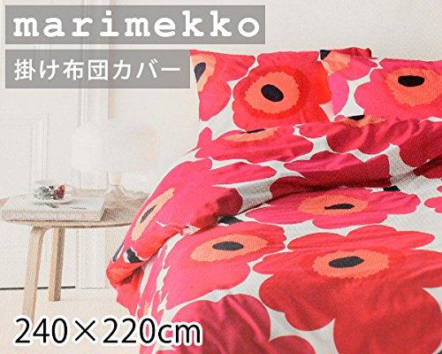 マリメッコ(marimekko) ウニッコ UNIKKO 布団カバー(デュベカバー) 67684-001 240x220cm レッド [並行輸入品] B01LZKU36L