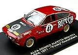 M4(エムフォー) M4(エムフォー) アルファ・ロメオ アルフェッタ 2000 GTV 1977年スパ #41 ドライバー: 'Pooky'/Dona/Uberti