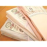 ムアツ布団 にも対応 ワンタッチシーツ シングル WH 厚手 綿100% 日本製 (105cmx215cm ホワイト)