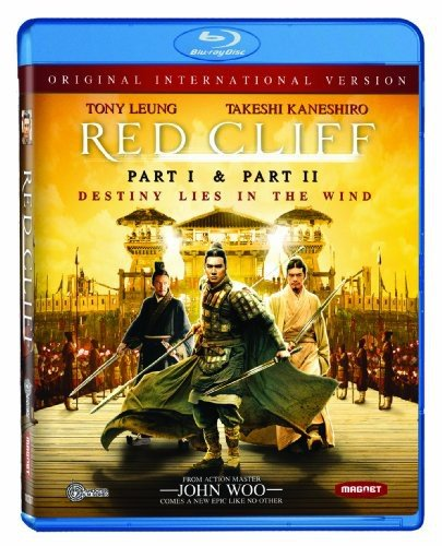 Red Cliff International Version - Part I & Part II [Blu-ray] (Best Dynasty Warriors Character)