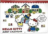 JAPANESE CALENDAR Hello Kitty 2020 A4 Wall Calendar