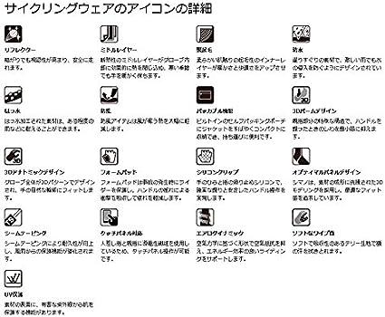Shimano /Überschuhe Trail H2O//S1000X