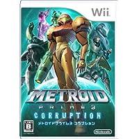 Metroid Prime 3: Corruption [Japonês]