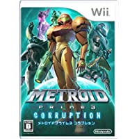 Metroid Prime 3: Corruption [Japonês]