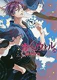 カーニヴァル 24巻 (ZERO-SUMコミックス)