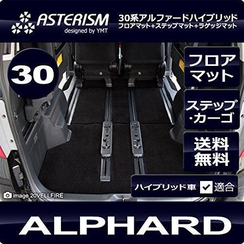 ASTERISM30系アルファード ガソリン車 G(8人乗)フロア+ラゲッジ+ステップマット ブラック B00VWVQK1Y G:8人乗り|ブラック ブラック G:8人乗り