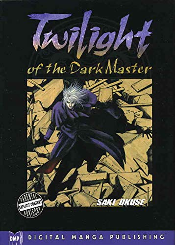 Twilight of the Dark Master #1 VF/NM ; Digital Manga comic book