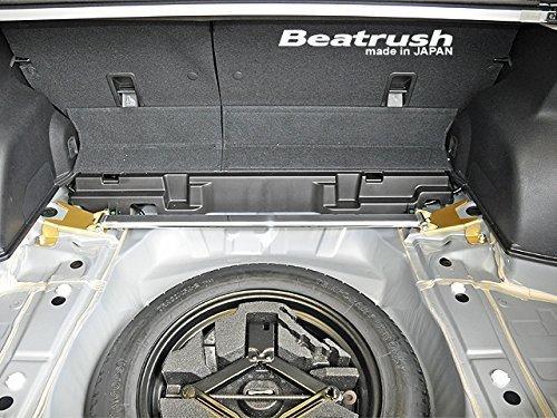 Beatrush(ビートラッシュ)リヤタワーバー スバル フォレスターS86205-RTA [SJGSJ5] B00OOILDJ6
