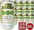 【送料無料】 ZERO ZERO ZERO ノンアルコールビール48缶【賞味期限2019年12月11日】 [並行輸入品]