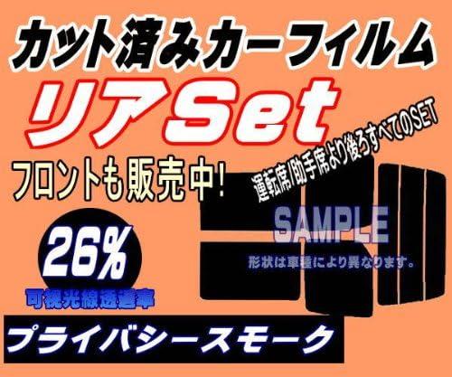 A.P.O(エーピーオー) リア (s) アルファロメオ 147 3D (26%) カット済み カーフィルム 937AB 937AXL 3ドア用 前期 H13.10〜H17.3