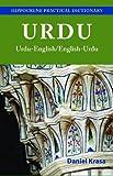 Urdu-English/English-Urdu Practical Dictionary (Hippocrene Practical Dictionary)