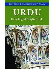 Urdu-English/English-Urdu Practical Dictionary
