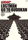 LOSTMAN GO TO BUDOUKAN【初回限定盤】 [DVD]