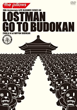 Amazon.co.jp | LOSTMAN GO TO B...