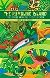 The Rumbling Island