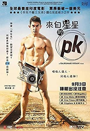 PK Hindi Aamir Khan(2014)