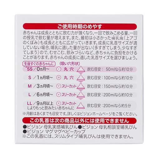 【Lサイズ