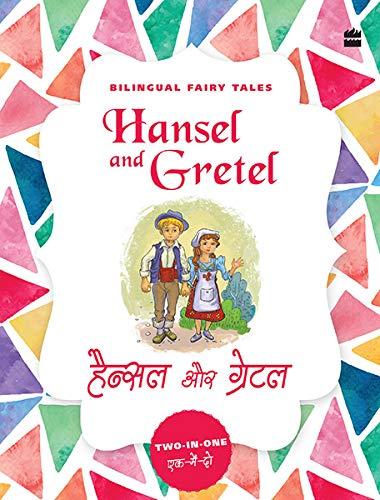 Bilingual Fairy Tales: Cinderella