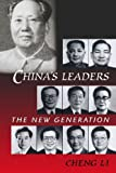 img - for China's Leaders book / textbook / text book