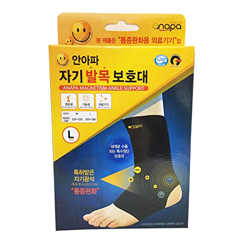 Anapa Pain Relief Ankle Sleeve Foot Support Magnetic Ore Therapy KFDA (L(9.85~11.02 in))