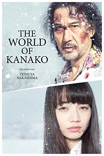 The World of Kanako Film