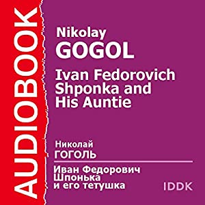 Ivan Fedorovich Shponka and His Aunt [Russian Edition] Audiobook