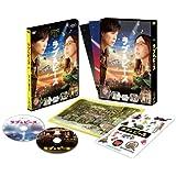 ラブ&ピース コレクターズ・エディション(DVD初回限定版)