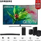 Samsung 65 Q7 QLED Curved Smart 4K UHD TV (2018 Model) with Samsung HW-M4500 2.1 Channel 260 Watt Curved Wireless Audio Soundbar and SWA-8500S/ZA Wireless Rear Speakers 1 Year Warranty Bundle