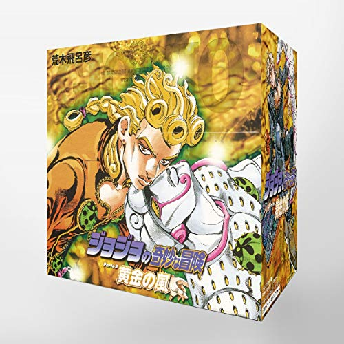 JoJo's Bizarre Adventure / Jojo no Kimyou na Bouken Vol.30 - Vol.39 Set [JAPANESE EDITION]