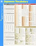 Japanese Vocabulary SparkCharts
