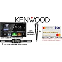 Kenwood DDX6904S In Dash DVD CD 6.8 Touchscreen Display, Built in Bluetooth, with Universal License Plate Style Backup Camera and a FREE SOTS Lanyard