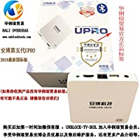 2018 五月份安博五代国际版全球版 UPRO Unblock Tv Box UnblockTech Tv Box Gen5 newest 2018 model UPRO I900 UBox4 Gen4 Gen5 Bluetooth HALIOVERSEARS trading Asian TV North America authorization