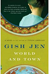 World and Town (Vintage Contemporaries) Kindle Edition