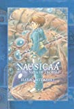 img - for By Hayao Miyazaki Nausica?? of the Valley of the Wind Box Set (Box Har/Ps) book / textbook / text book