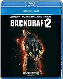 バックドラフト2/ファイア・チェイサー ブルーレイ+DVD [Blu-ray]