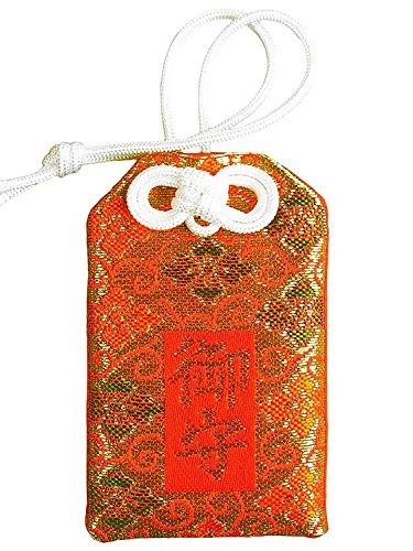 JAPANESE OMAMORI Charm Good luck Talisman Protect you from Japan Shrine ORANGE (2)