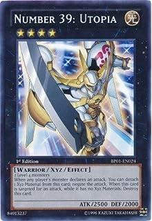 Amazon.com: Yu-Gi-Oh!! - Number 17: Leviathan Dragon (BP01 ...