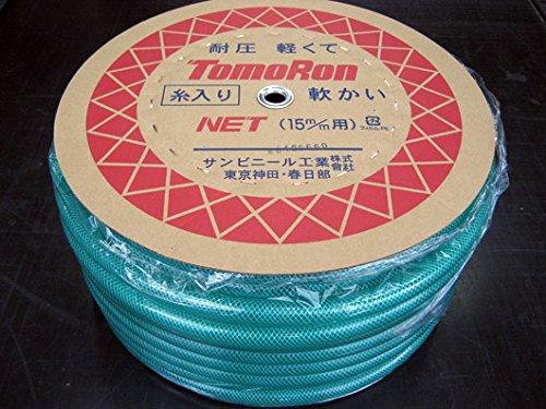 耐圧トモロンネットホース 糸入り グリーン 内径15mmx外径19.5mm 50m巻 ドラム 半透明ビニールホース B00LFG5HX8