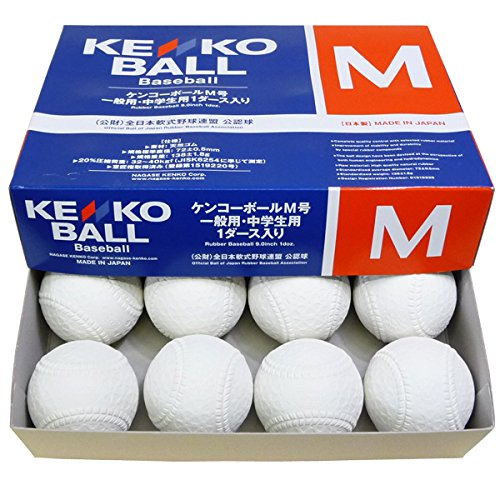 ナガセケンコー ケンコーボールM号 (軟式公認球) 5ダース60球入り KENKO-M-5 B0768DCMZQ, 華成屋 dfb01da5
